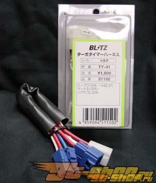 Blitz Турбо таймеры проводка для