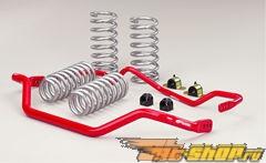 Hotchkis TVS Stage 1 Sport комплект Acura RSX