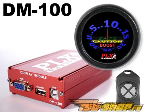 PLX Intelligent Multi-Functional Display (iMFD)