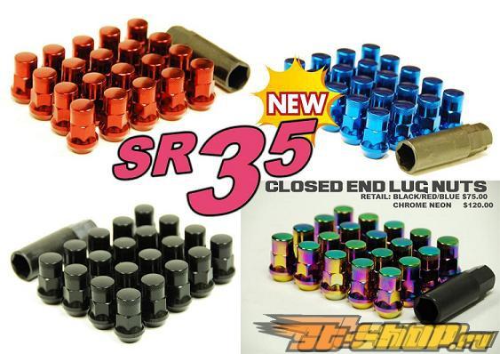 SR35 & SR48 Performance Lug Nut Set