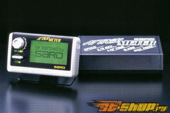 SARD Attack Meter