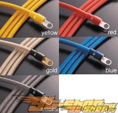 SUN Auto Hyper Ground System 1500mm Optional Wires