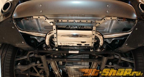 Larini Systems Sports задний Box Aston Martin V8 Vantage 05+