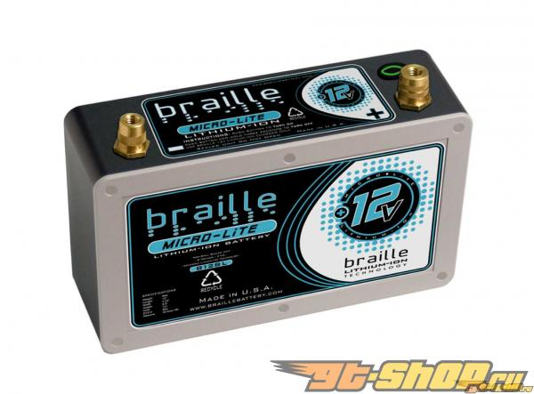 Braille Micro-Lite 8lb Lithium Battery 12 Volt [BR-B128L]