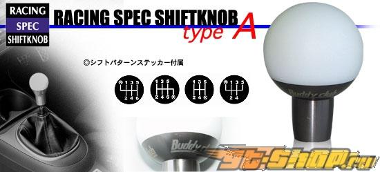 Buddy Club Type A Shift Knob Nissan/Mitsubishi [BC08-TASK10125W]