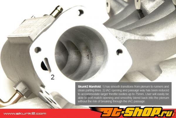 Skunk2 Pro Series Aluminum Впускные коллекторы Acura Integra GSR B18C1 94-01