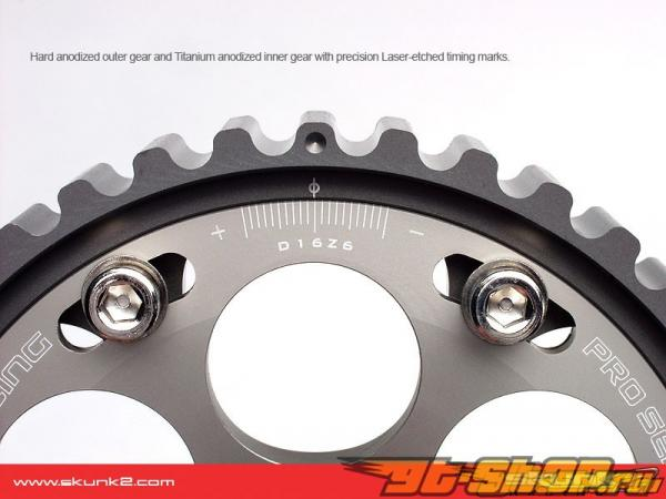 Skunk2 Pro Series Cam Gears Титан Color Honda Civic DOHC 1.6/1.7/1.8/2.0L B Series 88-01
