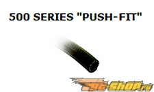 A-1 Performance 500 Series Push Fit Hose: -08AN #22691