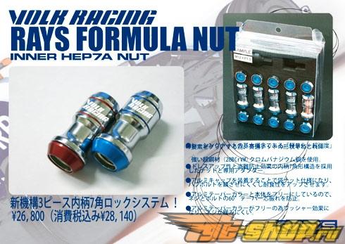VOLK Racing Formula Lug Nuts - Красный